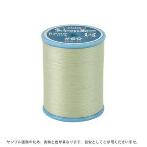 ミシン糸 シャッペスパン 60番 200m巻 色番327 (B)z6b_