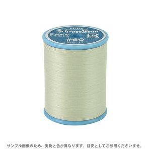 ミシン糸 シャッペスパン 60番 200m巻 色番328 (B)z6b_