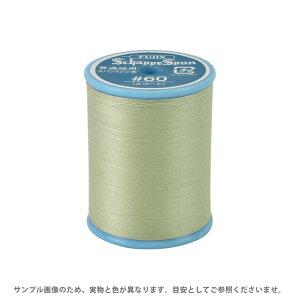 ミシン糸 シャッペスパン 60番 200m巻 色番329 (B)z6b_