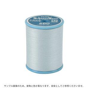 ミシン糸 シャッペスパン 60番 200m巻 色番345 (B)z6b_