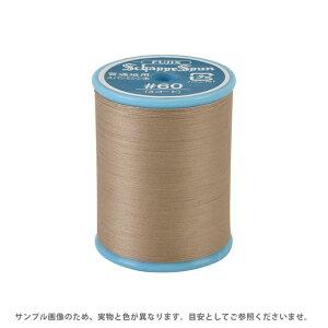 ミシン糸 シャッペスパン 60番 200m巻 色番368 (B)z6b_