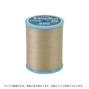 ミシン糸 シャッペスパン 60番 200m巻 色番371 (B)z6b_