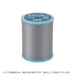 ミシン糸 シャッペスパン 60番 200m巻 色番392 (B)z6b_