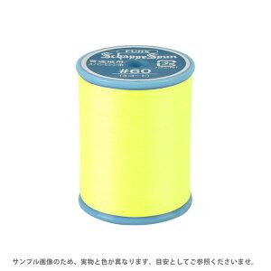ミシン糸 シャッペスパン 60番 200m巻 色番FC-1 (B)z6b_