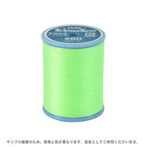 ミシン糸 シャッペスパン 60番 200m巻 色番FC-2 (B)z6b_