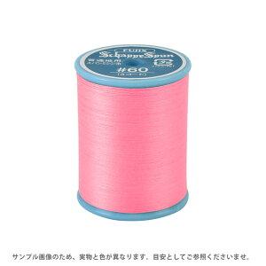 ミシン糸 シャッペスパン 60番 200m巻 色番FC-4 (B)z6b_