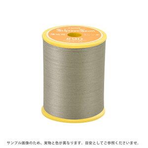 ミシン糸 シャッペスパン 90番 300m巻 色番274 (B)z6b_