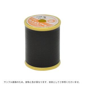 ミシン糸 シャッペスパン 90番 300m巻 402.黒 (B)z6b_