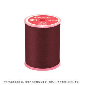 ミシン糸 シャッペスパン 30番 100m巻 色番18 (B)z6b_