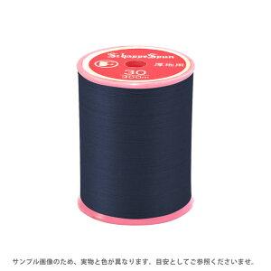 ミシン糸 シャッペスパン 30番 100m巻 色番101 (B)z6b_