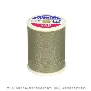 ニット用ミシン糸 フジックス レジロン 50番300m巻(F80) 色番100 (B)z6b_