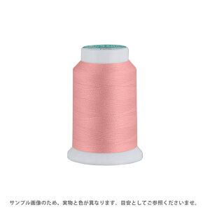 ロックミシン糸 フジックス キングスパン 90番 1000m巻(1242000) 色番330 (H)_6b_