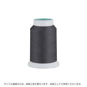 ロックミシン糸 フジックス キングスパン 90番 1000m巻(1242000) 色番712 (H)_6b_