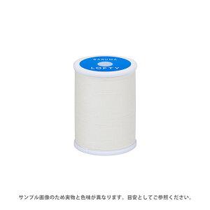 ミシン糸 横田 ダルマ LOFTY・ロフティ 60番 200m巻 色番2 (H)_6b_