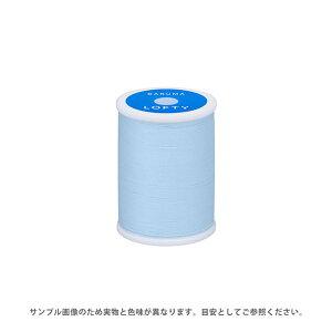 ミシン糸 横田 ダルマ LOFTY・ロフティ 60番 200m巻 色番99 (H)_6b_