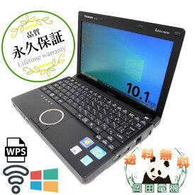 パナソニック Panasonic Let's note CF-J10 Core i5 4GB HDD250GB 無線LAN Windows10 64bitWPSOffice 10.1インチ モバイルノート 中古 中古パソコン 【中古】 ノートパソコン