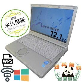 パナソニック Panasonic Let's note CF-NX4 Core i5 16GB 新品SSD240GB 無線LAN Windows10 64bitWPSOffice 12.1インチ モバイルノート 中古 中古パソコン 【中古】 ノートパソコン