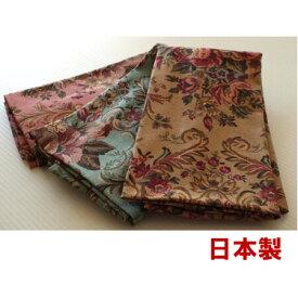 【メール便送料無料】限定価格きれいな花柄プリントのクッションカバー45×45cm綿・日本製