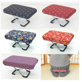【送料無料・一部地域を除く】正座が楽にできるあし楽椅子折りたためて携帯にも便利です。サイズ大