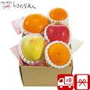 【送料無料 産地直送】Bコース・おまかせ旬のフルーツボックス 99029-02 |果物 バスケット 盛り合わせ 詰め合わせ 入…