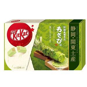 ネスレ日本 キットカットミニ 田丸屋本店わさび 12枚×10箱