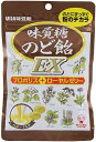 味覚糖 のど飴EX 90G×6袋