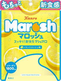 カンロ マロッシュレモンスカッシュ味 50g ×6袋