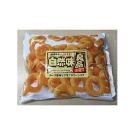 自然味良品 リングチーズスナック 80g×12袋