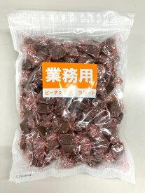 業務用ピーナッツチョコレート 1kg