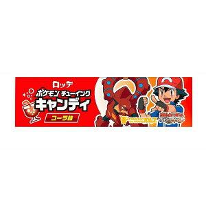 ロッテ ポケモンチューイングキャンディ 5枚×20個