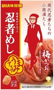 UHA味覚糖 忍者めし 梅かつお味 20g×10袋