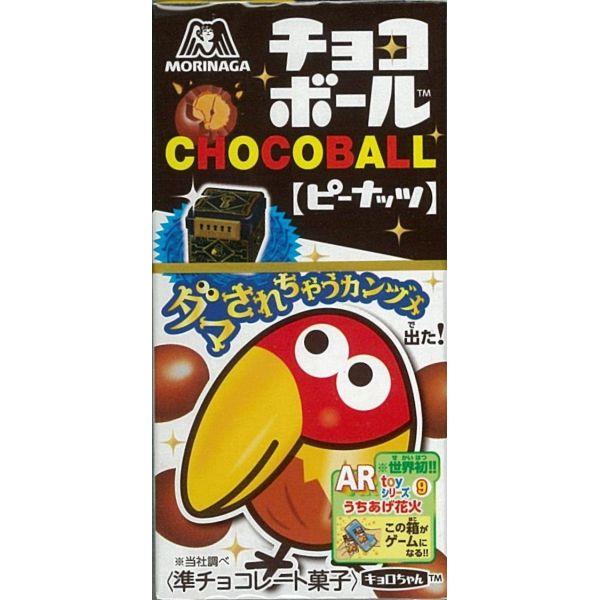 森永製菓 チョコボール ピーナッツ 28g×20箱