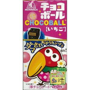 森永製菓 チョコボールいちご 25g×20箱