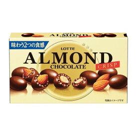 ロッテ アーモンドチョコレート クリスプ 89g×10箱
