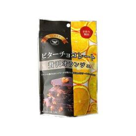イーグル製菓 ひとりじめスイーツビターチョコレート贅沢オランジェ 72g×6個