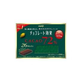 明治 チョコレート効果カカオ72% 26枚(130g)×6個