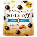 明治 おいしいoff砂糖ゼロカカオ61% 33g×10箱