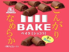 森永製菓 ベイク ショコラ 10粒 12コ入り