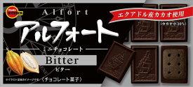 ブルボン アルフォートミニチョコレートビター 12個入×10箱