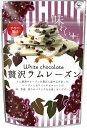 イーグル製菓 ひとりじめスイーツ ホワイトチョコレート贅沢ラムレーズン 72g ×6袋