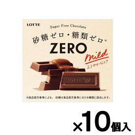 ロッテ ゼロ 50g×10個