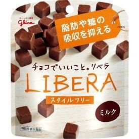 江崎グリコ LIBERA (リベラ) ミルク 50g×10個