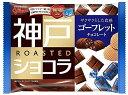 江崎グリコ 神戸ローストショコラ(ゴーフレットチョコレート) 185g×15個