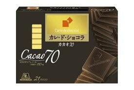 森永製菓 カレ・ド・ショコラ(カカオ70) 21枚×6箱