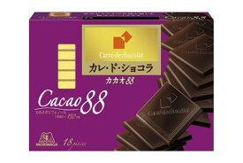 森永製菓 カレ・ド・ショコラ(カカオ88) 18枚×6個