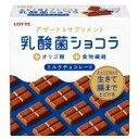 ロッテ 乳酸菌ショコラ 48g ×6個