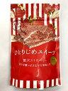 鈴木栄光堂 ひとりじめスイーツ贅沢ストロベリー 65g×6袋