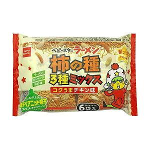おやつカンパニー ベビースターラーメン柿の種3種ミックス6P 144g×12袋