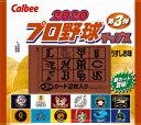 カルビー 2020プロ野球チップス 22g×24袋 第3弾