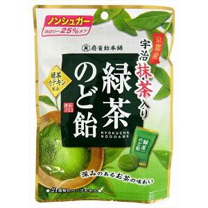 扇雀飴 緑茶のど飴 100g×6袋